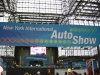 New york international car show sign
